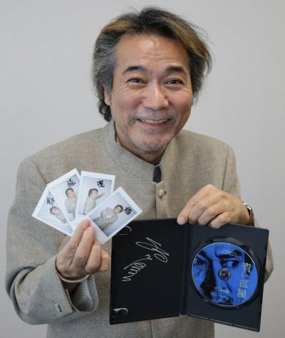 【プレゼント】稲川淳二直筆!呪いのお守り×サイン入りDVD