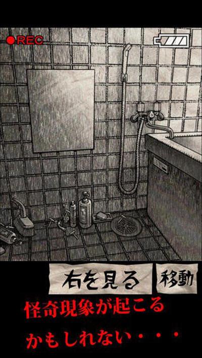 暗闇坂アパート