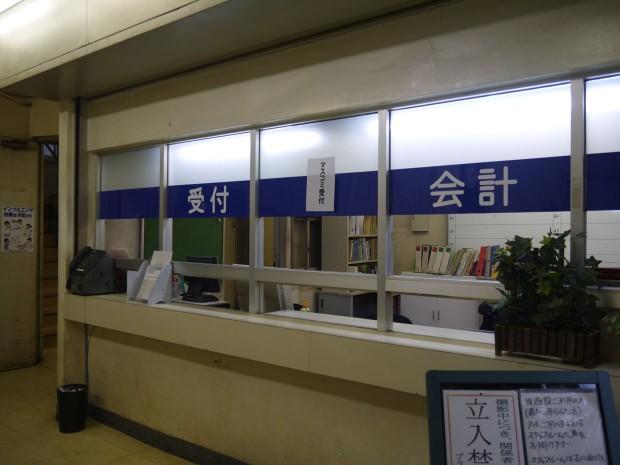 REC4お化け屋敷イベント